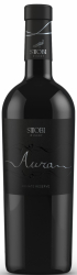 Stobi Winery Syrah Aura Private Reserve 2015