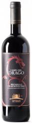 Castiglion del Bosco Brunello Campo del Drago 2015