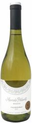 Marcelo Pelleriti Chardonnay Reserve 2016